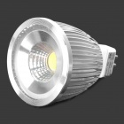 KID KLS-C3-MR16 GU5.3 MR16 3W 190lm 3500K COB LED Warm White Spotlight Bulb - Silver