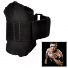 Elastic Sport Nylon Storage Armband for Cellphone - Black