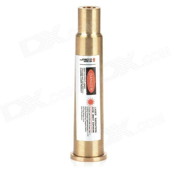 Red Laser Bore Sighter for 303 BR Gun - Golden (4 x AG3) stiony 303 red