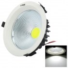 COB-H170 20W 1800lm 6400K LED White Light Ceiling Lamp - White + Black (AC 85~265V)