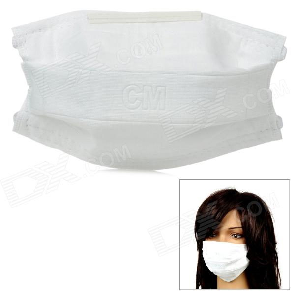 C1BD2003 Reusable Anti-Dust Respirator Safety Face Mask - White (5 PCS) n3600 360 degree anti dust single chemical gas respirator mask grey