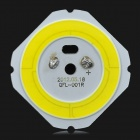 QFL-001R_5W_500lm_6500K White_Light_COB_LED_-_Yellow_+_White_+_Silver_(DC_25~26V)
