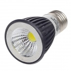 ZIYU ZY-COB-310 E27 5W 450lm 6500K COB LED White Light Lamp Bulb - Black + White (85~265V)