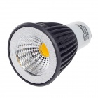 ZIYUZY-COB-311 GU10 5W 450lm 3000K COB LED Warm White Light Lamp Bulb - Black + White (85~265V)
