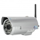 VSTARCAM T6815WP IP66 WaterProof Night Vision CMOS IP / Network Surveillance Camera w/ TF (32GB)