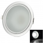 KID KLD-C10-P 10W 430lm 6500K COB LED White Ceiling Lamp w/ Power Supply - Silver + White