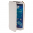 Stylish Protective PU Leather Cover TPU Back Case for Samsung Galaxy S4 i9500 - White