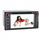 "Joyous J-8619MX 6.2"" Screen 2 DIN Car DVD Player w/ GPS, Analog TV, Bluetooth, FM/AM for Toyota"