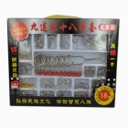 18-in-1 Chinese Puzzle Ring Set - Silver
