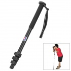 TEFOTO TD110 Mountaineering Aluminum Alloy 4-Section Retractable Alpenstock / Monopod - Black