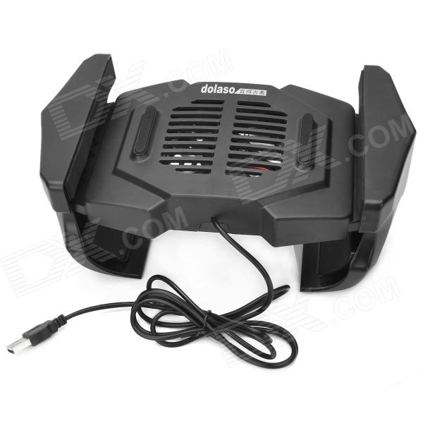 DOLASO USB 2.0 Cooling Fan for Modem / Switch / Router - Black
