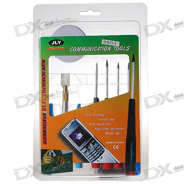 Professional Premium Precision Phone Disassembly Tool (9-Piece Set)