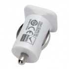 3.1A USB Car Cigarette Lighter Power Charger - White