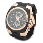 Men's Silicone Band Big Square Dial Quartz Wrist Watch - Black + Golden (1 x 377)