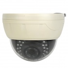 IP-535mw 1.0MP Surveillance HD Wireless IR Night Vision IP Camera w/ Wi-Fi / TF / P2P - White