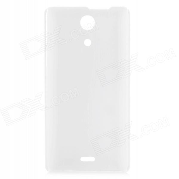 Fashionable Anti-slip Matte Protective ABS Back Case for Sony Xperia ZR / M36h / C5502 - White