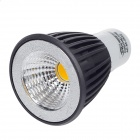 ZIYU ZY-COB-312 GU5.3 5W 450lm 3000K COB LED Warm White Light Lamp Bulb - Black + White (85~265V)