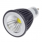 ZIYUZY-COB-311 GU10 5W 450lm 6500K COB LED White Light Lamp Bulb - Black + White (85~265V)