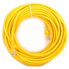 UNITEK Y-C814YE PC Computer CAT-5e Fine Copper Twisted Pair LAN Ethernet Cable - Yellow (15m)