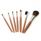 MEGAGA 7-in-1 Cosmetic Makeup Brushes Set w/ PU Leather Case - Tan