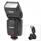 YONGNUO YN-467II 5600K TTL Speedlite Flashgun for Canon 50D, 40D, 30D, 350D, 550D - Black (4 x AA)