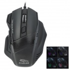 RH1900 Wired USB 2.0 800/1600/2400/3200dpi Laser Engine Game Mouse - Black