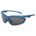 CARSHIRO 1205 Men's Outdoor Cycling UV400 Protection Polarized Sunglasses - Blue