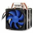 Aigo M4 Dual Fans Overclock Version Computer CPU Heatsink Cooler - Black + Silver + Blue