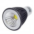 ZIYU ZY-COB-312 GU5.3 5W 450LM 6500K COB LED White Light Lamp Bulb - Black + White (85~265V)