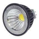 ZIYU ZY-COB-313 MR16 GX5.3 3W 280LM 6500K COB LED White Light Lamp Bulb - Black + White (AC:12V)
