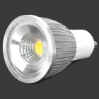 KID KLS-C5-GU10 GU10 5W 300lm 3500K COB LED Warm White Spotlight Bulb - Silver