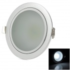 KID KLD-C5-P 5W 250lm 6500K COB LED White Ceiling Light - Silver