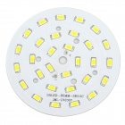 15W 1300lm 30 x SMD 5630 LED Round White Light Emitter
