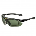 LAMBDA LS668 Outdoor Cycling UV400 Protection Sunglasses w/ Replacement Lens - Black