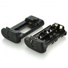DSTE MB-D12 Multi Power Battery Grip for Nikon D800 / D800E / D810 Camera - Black