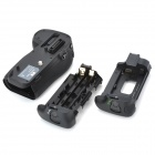 DSTE Multi-Power Shutter Battery Grip For Nikon D7100, MB-D15 SLR Camera