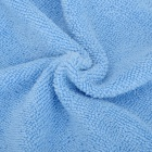 Soft Microfiber Shoulder-Straps Bath Towel Beach Cloth - Blue