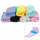 Women's Stylish Cotton Sock w/ Days of The Week Mark - Multicolored (7 Pair)