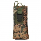 Outdoor Sports Folding Nylon Water Bottle Bag - Camouflage