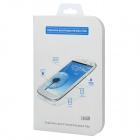 Protective Toughened Glass Screen Protector Film for Samsung Galaxy Mega 5.8 i9150 - Transparent