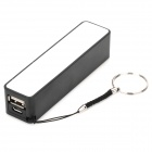 """2600mAh"" Power Battery Charger w/ USB Flashlight for IPHONE - Black"