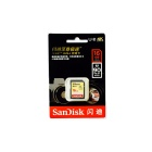 SanDisk SDHCUHS-I High Speed SDHC Memory Card (16 GB / Class 10)