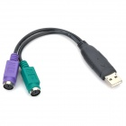 Unitek Y-155 USB to PS/2 Adapter Cable for KVM Switcher / Scanner / Mouse / Keyboard - Black