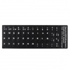 Spanish 48-Key Keyboard Stickers for Laptops - Black + White