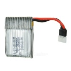 3.7V 200mAh 20C Lithium Battery for Walkera Genius CP - Silver