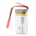7.4V 1000mAh 20C Lithium Battery for Walkera Shaft Hoten X-Z-17 - Silver