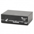 Tingsoo 25002A VGA Video Splitter (1 Input 4 Output)