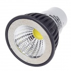 ZIYU ZY-COB-314 GU5.3 MR16 3W 280lm 6500K COB LED White Light Lamp Bulb - Black + White (AC 85~265V)