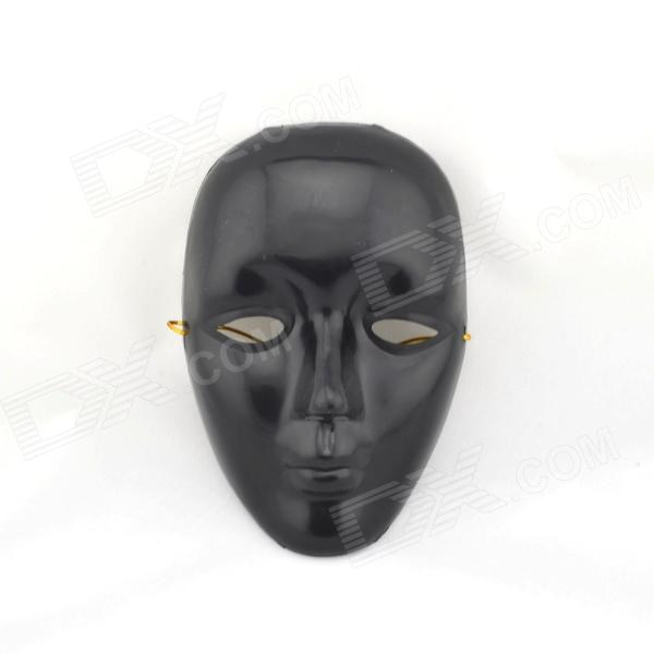High Quality Face Mask - Black