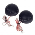 Kosyni KS328 25mm Silk Tweeter System Mobile Car Audio Speakers - Black (2 PCS)